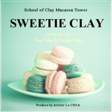SWEETIE CLAYのバナー